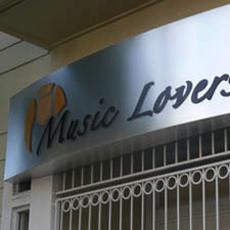 Music Lovers Audio