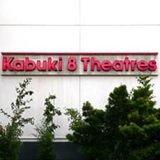 Sundance Kabuki Theatres
